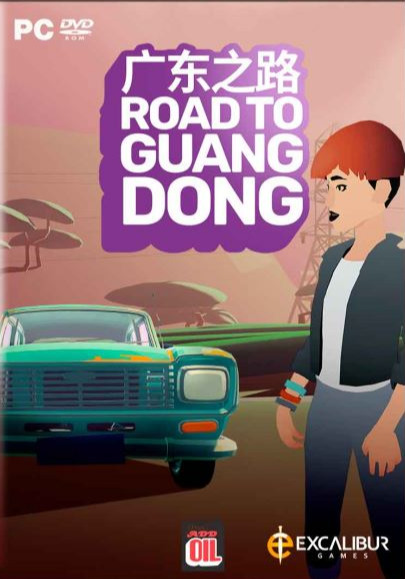 Road to Guangdong (PC)