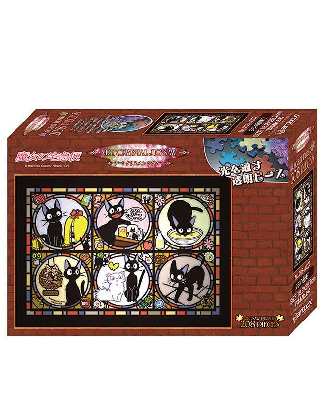 Puzzle Studio Ghibli - Doručovacia služba čarodejky Kiki
