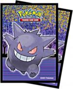 Ochranné obaly na karty Ultra Pro - Haunted Hollow (65)