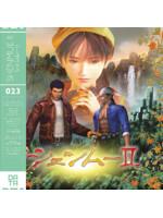 Oficiálny soundtrack Shenmue II na LP